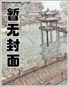 陆峰江晓燕